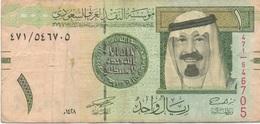 Arabie Saoudite : 1 Riyal - Saudi-Arabien