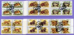 Kazakhstan 1993. Fauna. Animals. Mammals. Used - Kazakhstan