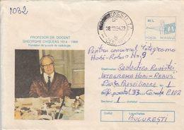 HEALTH, MEDICINE, GHEORGHE CHISLEAG, RADIOLOGY, COVERSTATIONERY, 1994, ROMANIA - Medicina