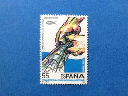 1991 SPAGNA ESPANA SPAIN FRANCOBOLLO USATO STAMP USED EXPO PESCA VIGO 91 55 - 1991-00 Gebraucht