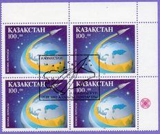 Kazakhstan 1993. Space Mail. Used. - Kazakhstan