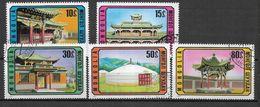 MONGOLIA - 1974 - ARCHITETTURA MONGOLA - SERIE CPL 5 VALORI USATA - (YVERT 756/760 - MICHEL 878/882) - Mongolie