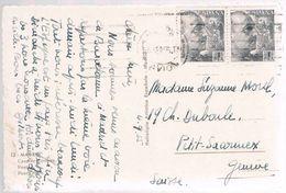 España, 1955, Madrid-Geneve - 1931-Oggi: 2. Rep. - ... Juan Carlos I