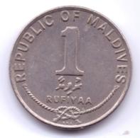 MALDIVES 1996: 1 Rufiyaa, KM 73 - Maldives
