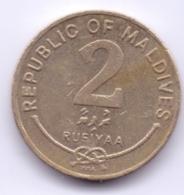 MALDIVES 1995: 2 Rufiyaa, KM 88 - Maldive