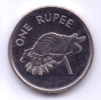 SEYCHELLES 2010: 1 Rupee, KM 50 - Seychelles