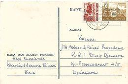 Nederlands Nieuw Guinea 1969 Biak Irian Barat Overprint Buffalo Tabacco Indonesia Radio Postcard - Indonesia