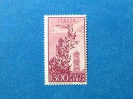 ITALIA 1955 FRANCOBOLLO NUOVO ITALY STAMP NEW MNH** POSTA AEREA 300 LIRE CAMPIDOGLIO FILIGRANA STELLE - 6. 1946-.. Repubblica