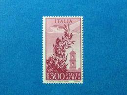 ITALIA 1955 FRANCOBOLLO LINGUELLATO ITALY STAMP MLH* POSTA AEREA 300 LIRE CAMPIDOGLIO FILIGRANA STELLE - 6. 1946-.. Repubblica