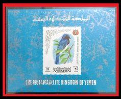 103. YEMEN 1969 IMPERF STAMP M/S BIRDS, JAPANESE BLUE FLY CATCHER . MNH - Yemen