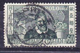 ITALIE YT  679  OBL (CANCEL.). (7C215) - 1946-.. République