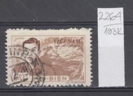 103K2264 / 1956 -1957 - Michel Nr. 12 Used ( O ) Dienstmarken - Cu Chinh Lan, 1930-1951 , North Vietnam Viet Nam - Vietnam