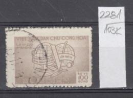 103K2281 / 1957 - Michel Nr. 20 Used ( O ) Dienstmarken - Trade Union Congress - Leipzig, Germany North Vietnam Viet Nam - Vietnam