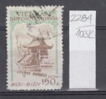 103K2284 / 1957-1958 - Michel Nr. 21 Used ( O ) Dienstmarken - One Pillar Pagoda , North Vietnam Viet Nam - Vietnam