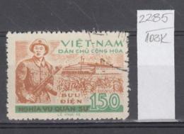 103K2285 / 1958 - Michel Nr. 27 Used ( O ) Dienstmarken - National Defence , North Vietnam Viet Nam - Vietnam