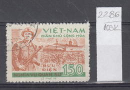 103K2286 / 1958 - Michel Nr. 27 Used ( O ) Dienstmarken - National Defence , North Vietnam Viet Nam - Vietnam