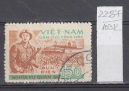 103K2287 / 1958 - Michel Nr. 27 Used ( O ) Dienstmarken - National Defence , North Vietnam Viet Nam - Vietnam