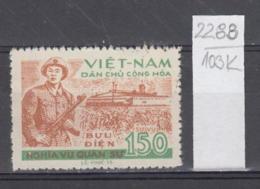 103K2288 / 1958 - Michel Nr. 27 Used ( O ) Dienstmarken - National Defence , North Vietnam Viet Nam - Vietnam