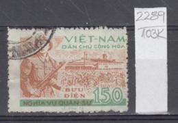 103K2289 / 1958 - Michel Nr. 27 Used ( O ) Dienstmarken - National Defence , North Vietnam Viet Nam - Vietnam