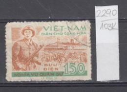 103K2290 / 1958 - Michel Nr. 27 Used ( O ) Dienstmarken - National Defence , North Vietnam Viet Nam - Vietnam