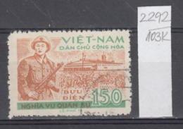 103K2292 / 1958 - Michel Nr. 27 Used ( O ) Dienstmarken - National Defence , North Vietnam Viet Nam - Vietnam