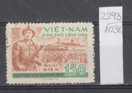 103K2293 / 1958 - Michel Nr. 27 Used ( O ) Dienstmarken - National Defence , North Vietnam Viet Nam - Vietnam