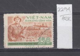 103K2294 / 1958 - Michel Nr. 27 Used ( O ) Dienstmarken - National Defence , North Vietnam Viet Nam - Vietnam