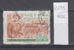 103K2295 / 1958 - Michel Nr. 27 Used ( O ) Dienstmarken - National Defence , North Vietnam Viet Nam - Vietnam