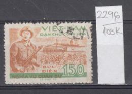 103K2296 / 1958 - Michel Nr. 27 Used ( O ) Dienstmarken - National Defence , North Vietnam Viet Nam - Vietnam
