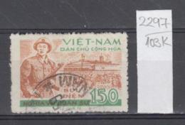 103K2297 / 1958 - Michel Nr. 27 Used ( O ) Dienstmarken - National Defence , North Vietnam Viet Nam - Vietnam