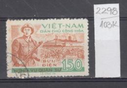 103K2298 / 1958 - Michel Nr. 27 Used ( O ) Dienstmarken - National Defence , North Vietnam Viet Nam - Vietnam