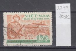 103K2299 / 1958 - Michel Nr. 27 Used ( O ) Dienstmarken - National Defence , North Vietnam Viet Nam - Vietnam