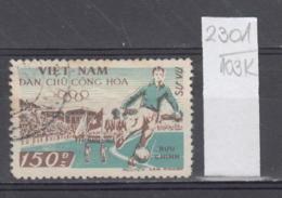 103K2301 / 1958 - Michel Nr. 32 Used ( O ) Dienstmarken - Hanoi Stadium Soccer Calcio Football , North Vietnam Viet Nam - Vietnam