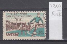 103K2302 / 1958 - Michel Nr. 32 Used ( O ) Dienstmarken - Hanoi Stadium Soccer Calcio Football , North Vietnam Viet Nam - Vietnam