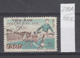 103K2304 / 1958 - Michel Nr. 32 Used ( O ) Dienstmarken - Hanoi Stadium Soccer Calcio Football , North Vietnam Viet Nam - Vietnam