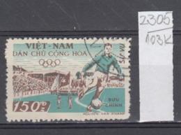 103K2305 / 1958 - Michel Nr. 32 Used ( O ) Dienstmarken - Hanoi Stadium Soccer Calcio Football , North Vietnam Viet Nam - Vietnam
