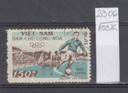 103K2306 / 1958 - Michel Nr. 32 Used ( O ) Dienstmarken - Hanoi Stadium Soccer Calcio Football , North Vietnam Viet Nam - Vietnam