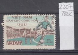 103K2307 / 1958 - Michel Nr. 32 Used ( O ) Dienstmarken - Hanoi Stadium Soccer Calcio Football , North Vietnam Viet Nam - Vietnam