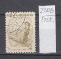 103K2308 / 1962 - Michel Nr. 35 Used ( O ) Dienstmarken - Rice Planting , North Vietnam Viet Nam - Vietnam