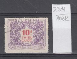 103K2311 / 1958 - Michel Nr. 15 Used ( O ) Portomarken - Postage Due Stamps - New Design , North Vietnam Viet Nam - Vietnam