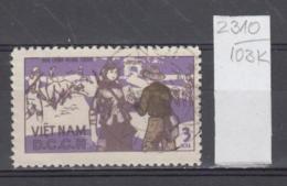 103K2310 / 1966 - Michel Nr. 36 Used ( O ) Dienstmarken - Rual Mail Service , North Vietnam Viet Nam - Vietnam