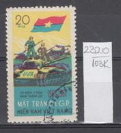 103K2320 / 1967 - Michel Nr. 12 Used ( O ) Vietcong - 7th Ann. Of  National Liberation Front Tank ,Vietnam Viet Nam - Vietnam