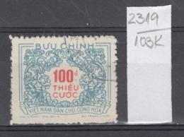 103K2319 / 1958 - Michel Nr. 17 Used ( O ) Portomarken - Postage Due Stamps - New Design , North Vietnam Viet Nam - Vietnam