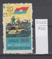 103K2322 / 1967 - Michel Nr. 12 Used ( O ) Vietcong - 7th Ann. Of  National Liberation Front Tank ,Vietnam Viet Nam - Vietnam