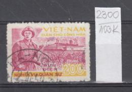 103K2300 / 1958 - Michel Nr. 28 Used ( O ) Dienstmarken - National Defence , North Vietnam Viet Nam - Vietnam