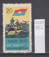 103K2327 / 1967 - Michel Nr. 12 Used ( O ) Vietcong - 7th Ann. Of  National Liberation Front Tank ,Vietnam Viet Nam - Vietnam