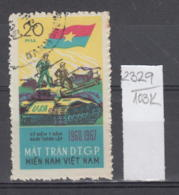 103K2329 / 1967 - Michel Nr. 12 Used ( O ) Vietcong - 7th Ann. Of  National Liberation Front Tank ,Vietnam Viet Nam - Vietnam