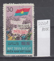 103K2331 / 1967 - Michel Nr. 14 Used ( O ) Vietcong - 7th Anniversary Of The National Liberation Front ,Vietnam Viet Nam - Vietnam