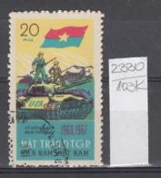 103K2330 / 1967 - Michel Nr. 12 Used ( O ) Vietcong - 7th Ann. Of  National Liberation Front Tank ,Vietnam Viet Nam - Vietnam