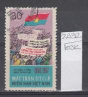 103K2332 / 1967 - Michel Nr. 14 Used ( O ) Vietcong - 7th Anniversary Of The National Liberation Front ,Vietnam Viet Nam - Vietnam
